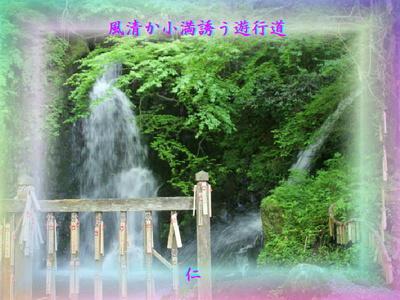 monomane575qv2104kazesayaka1pin.jpg