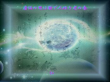 monomane575qz0104kokenoyoha1pin.jpg