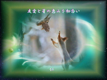 toridesk2701yuaito1w.jpg
